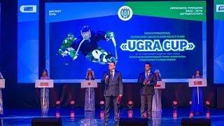 В Ханты-Мансийске стартовал международный турнир по следж-хоккею