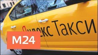 """Мещанский суд огласит приговор водителю """"Яндекс.Такси"""" за смертельное ДТП - Москва 24"""