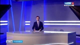 Новая студия ГТРК Волга анонс
