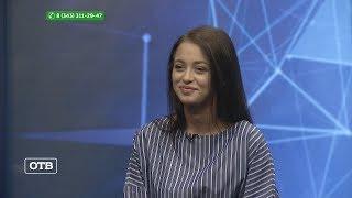 «Мисс Екатеринбург 2018» Арина Верина