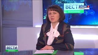"""Вести. Брянск. Экономика"" (эфир 17.03.2018)"