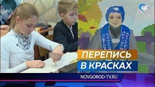 Ксения Базылева победила во Всероссийском конкурсе детского рисунка о пробной перепеси населения