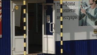 В Мордовии зарегистрирован новый вид мошенничества