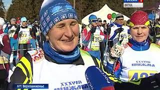В Верхошижемье прошел лыжный марафон Первенства России среди любителей(ГТРК Вятка)