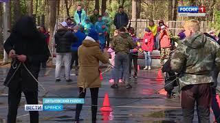 """Туристический фестиваль """"Под облаками"""" на Брянщине"""