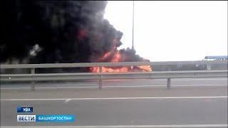 В Уфе выясняют причины крупного пожара на трассе М-5