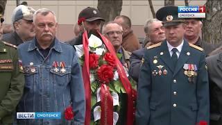 В Смоленске почтили память жертв Чернобыльской катастрофы