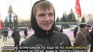«Комсомолье какое-то»: молодые красноярцы празднуют 7 ноября