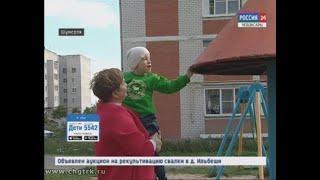 6-летнему Никите Захарову из Шумерли нужна помощь