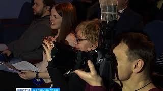 В Калининграде наградили лучших актёров области