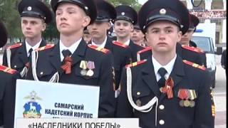 Военно-спортивный сбор в Белгороде объединил более 200 кадетов России