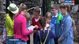 Движение юных натуралистов России отмечает вековой юбилей