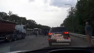 ДТП на М4 возле Рассвета 6.5.2018 Ростов-на-Дону Главный
