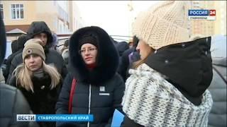 Из администрации Ставрополя уволились двое чиновников