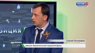"""""""Позиция"""" за 26 апреля 2018г."""