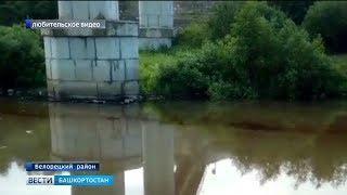 Экологи ищут источник загрязнения реки Белой в Башкирии