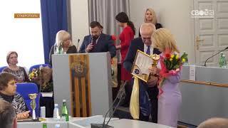 Телекомпания Своё ТВ победила в конкурсе ТПП Ставропольского края