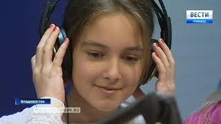 13 приморских ребят учились азам журналистики на осенних каникулах