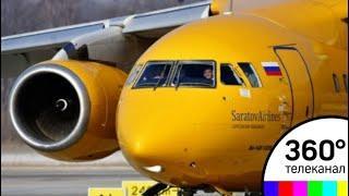 Погода, ошибка пилота, человеческий фактор. Что стало причиной крушения АН-148?