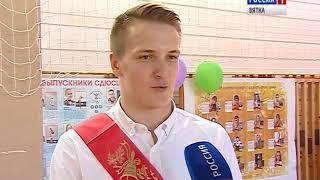 В спортшколе олимпийского резерва наградили лучших кировских спортсменов(ГТРК Вятка)