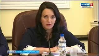 В Астрахани прошло заседание комитета Городской думы по хозяйству и благоустройству