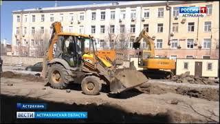 """В Астрахани в рамках проекта """"Безопасные и качественные дороги"""" укладывают трехслойный асфальт"""