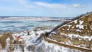 Жигулёвский заповедник с высоты птичьего полета (апрель 2018). HD