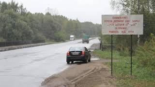 В Рыбинске перекрыли окружную автодорогу