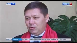 Главы моногородов Кузбасса наметили планы на 2018 год