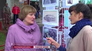 Из многоэтажки Стрежевого эвакуировали жильцов