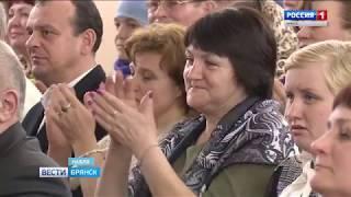 """""""Вести. Брянск"""" (эфир 14.02.2018 в 20:45)"""