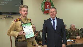 В Волгограде стартовал военно-исторический конкурс, посвященный Дню артиллерии