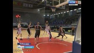 Баскетбол ярославского «Буревестника» оказался сильнее игры «Чебоксарских ястребов»