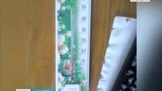 Жители Артёмовска жалуются на холод в квартирах