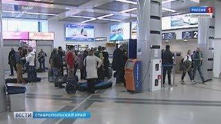 Ставропольские аэропорты назовут в честь выдающихся земляков