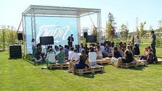 Парк Победы стал площадкой для молодежного фестиваля «Берег»