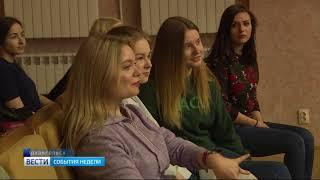 Скандал в музыкальном колледже Архангельска