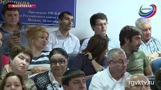 В Махачкале прошла Стратегическая сессия