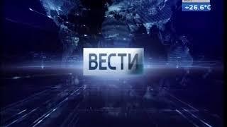 Выпуск «Вести-Иркутск» 13.07.2018 (15:38)