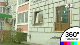 Скандал между предпринимателем и жителями дома разгорелся в Балашихе