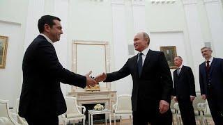 Переговоры Путина и Ципраса