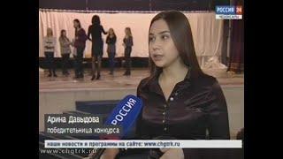 Выпускники двух училищ из Чувашии стали призерами Всероссийского конкурса профессионального мастерст