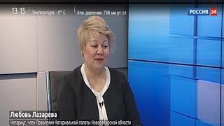 Средства материнского капитала новосибирцы чаще всего используют на улучшение жилищных условий