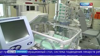 Смоленский перинатальный центр принял первых пациенток