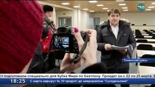 Новый пресс-центр презентовали в «Жемчужине Сибири»