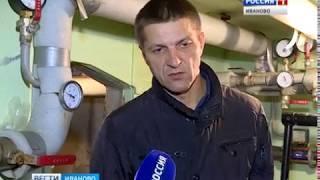 Зимних холодов жители одного из домов Московского микрорайона ждут с опасением