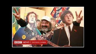 """Погиб основатель """"храма Джона Леннона"""" Коля Васин"""