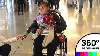 В Аэропорту Шереметьево встречают российских паралимпийцев