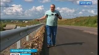 Через год после ремонта за 60 млн дорога «Тельма — Раздолье» разрушается