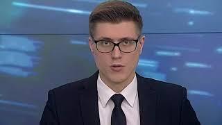 Новости Рязани 09 февраля 2018 (эфир 15:00)